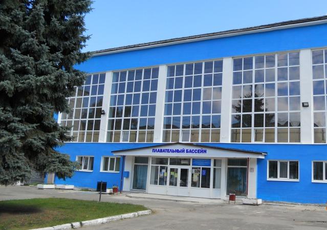 Ковровский плавательный бассейн
